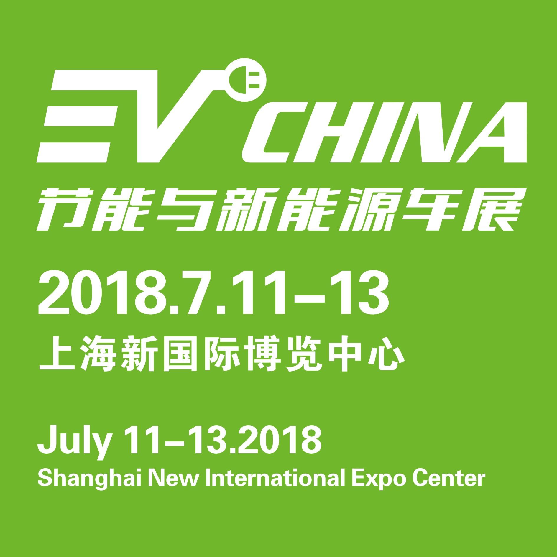 EV China
