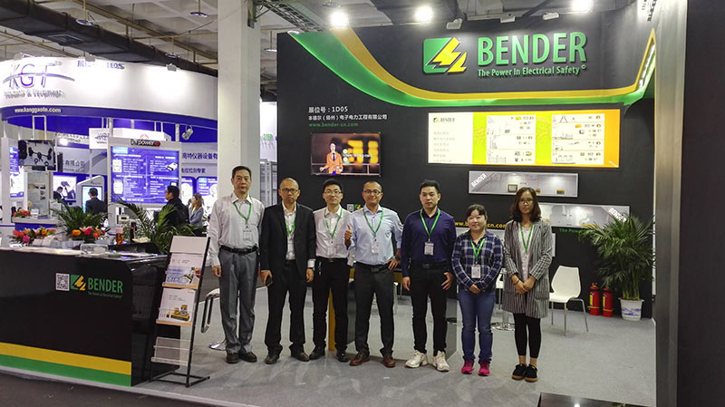 [Translate to chinese:] 满载而归 – 第十七届中国国际电力电工展