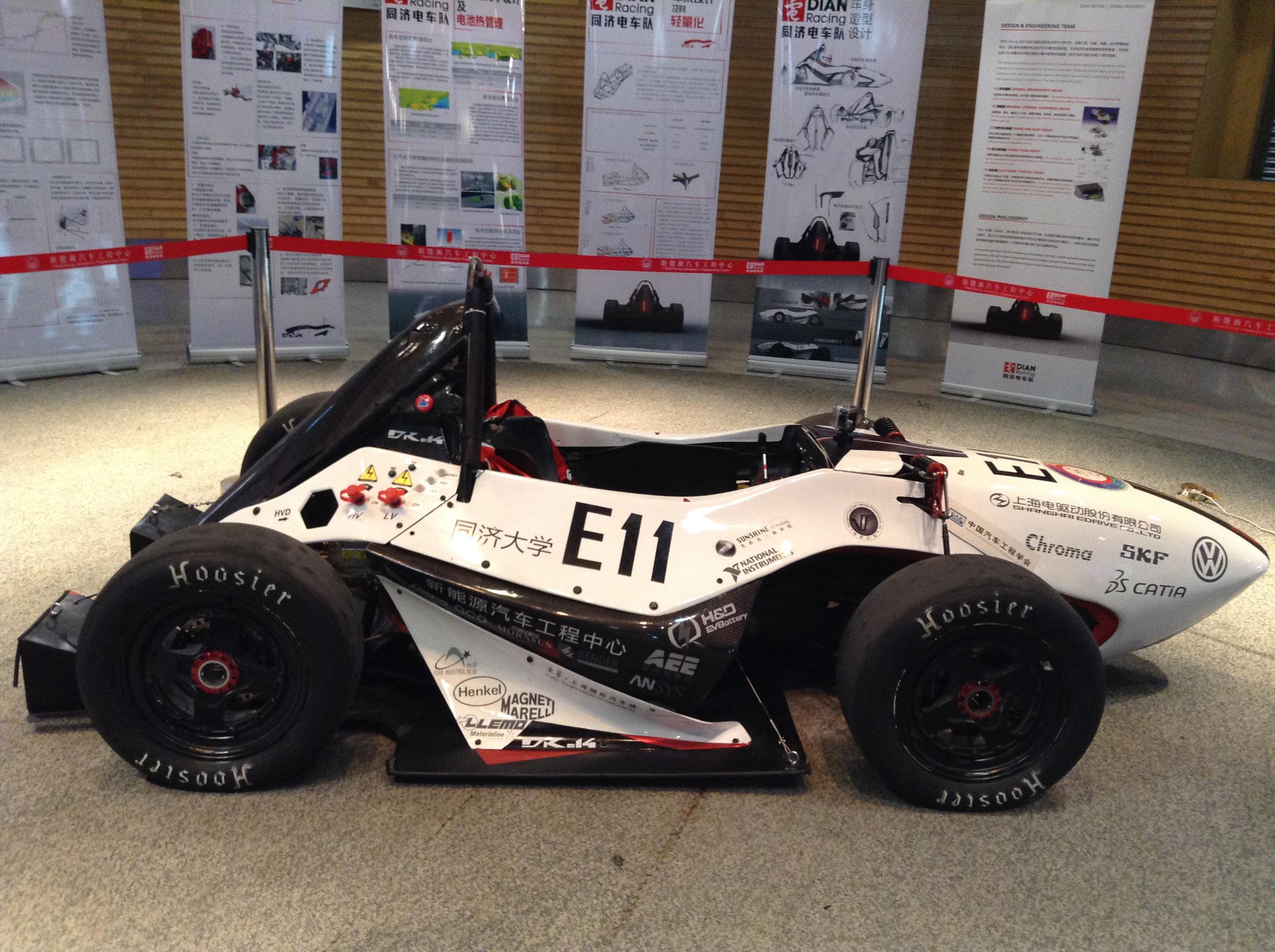 2014年同济大学大学生电动方程式赛车赞助商年会
