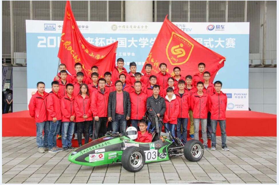 2015年度大学生电动方程式赛车-广西科技大学鹿山学院赛况及活动宣传