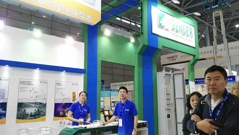 第17届全国医院建设大会暨中国国际医院建设、装备及管理展览会 -续写佳绩,满载而归