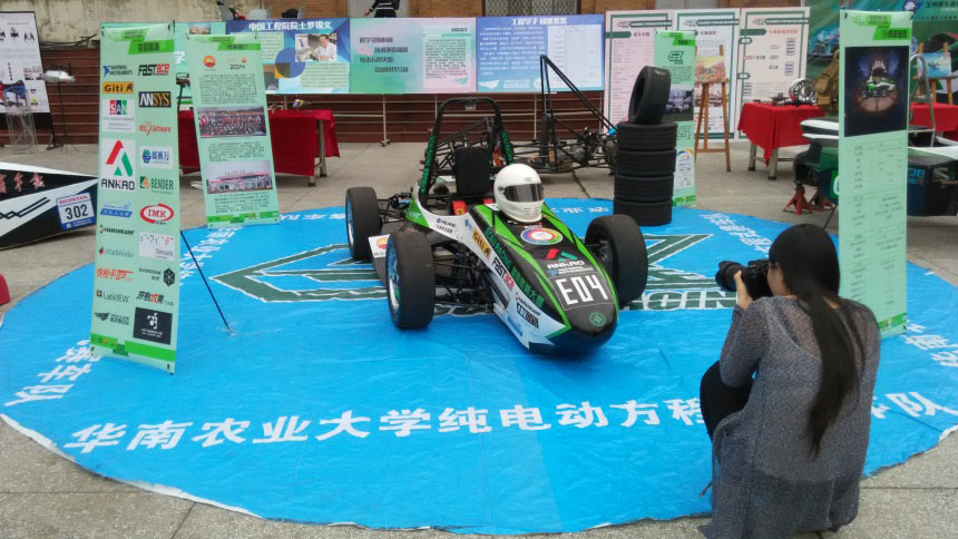 2015大学生电动方程式赛车-华南农业大学赛况及活动宣传