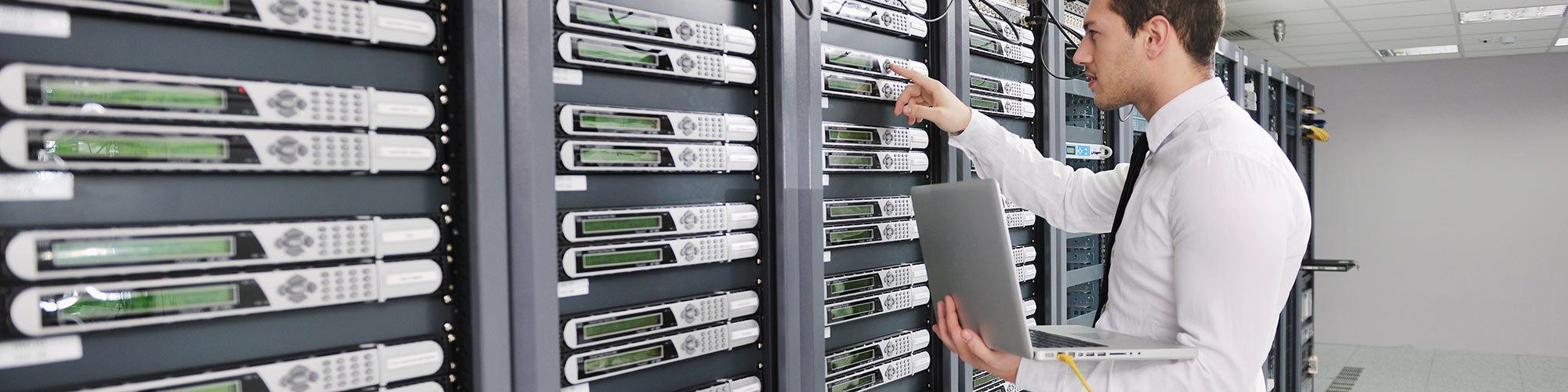 服务器和跟踪监视